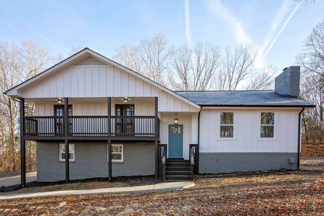 2647 Chapel Hill Rd, Clarksville, TN 37040 (MLS #RTC2098637) :: Team Wilson Real Estate Partners