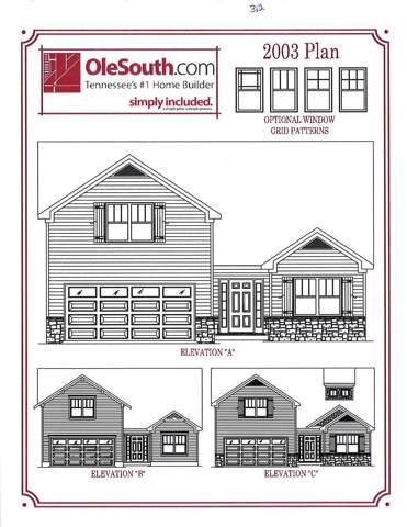 4448 Nickel Trace Lot 312, Murfreesboro, TN 37128 (MLS #RTC2099021) :: Berkshire Hathaway HomeServices Woodmont Realty