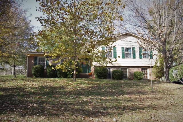 1408 Towson Dr, Columbia, TN 38401 (MLS #RTC2099115) :: RE/MAX Choice Properties