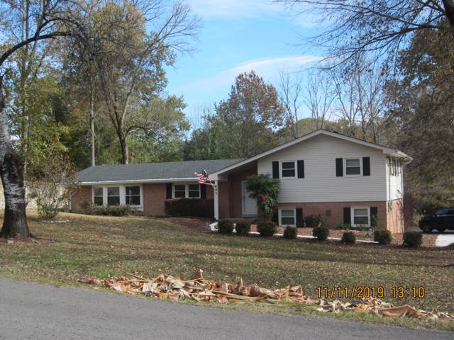 641 Hull Ave, Lewisburg, TN 37091 (MLS #RTC2099338) :: Five Doors Network