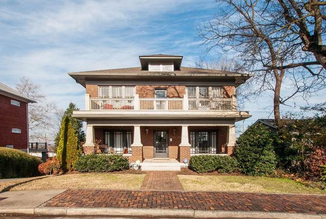 943C Russell St C, Nashville, TN 37206 (MLS #RTC2099358) :: Armstrong Real Estate