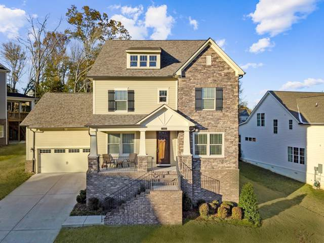 5047 Aunt Nannies Pl, Nolensville, TN 37135 (MLS #RTC2099596) :: REMAX Elite