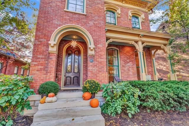 1215 B 5Th Ave N N  (A&B), Nashville, TN 37208 (MLS #RTC2099967) :: RE/MAX Homes And Estates