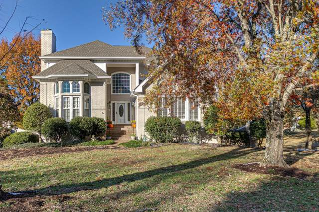 1508 Pear Tree Cir, Brentwood, TN 37027 (MLS #RTC2100035) :: Nashville on the Move