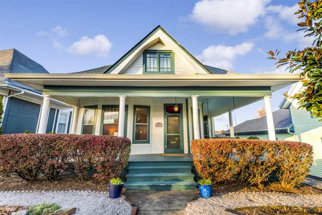 1707 Eastland Ave, Nashville, TN 37206 (MLS #RTC2100173) :: RE/MAX Homes And Estates