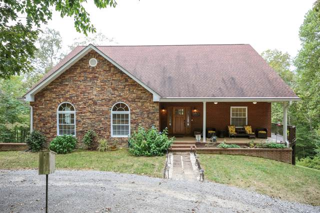 5100 Jefferson Rd, Smithville, TN 37166 (MLS #RTC2100362) :: Cory Real Estate Services