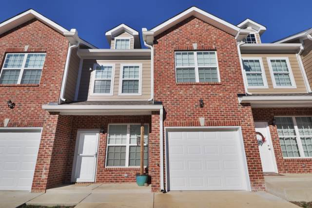 1601 Villa Cir, Lebanon, TN 37090 (MLS #RTC2101722) :: Village Real Estate