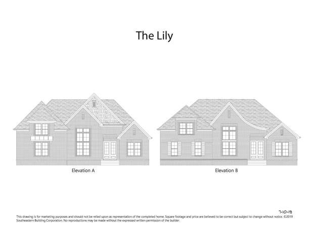 107 Sperance Lane Lot 249, Gallatin, TN 37066 (MLS #RTC2102691) :: John Jones Real Estate LLC