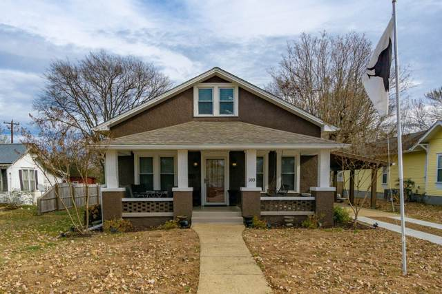 103 S Park St, Hohenwald, TN 38462 (MLS #RTC2103299) :: Nashville on the Move