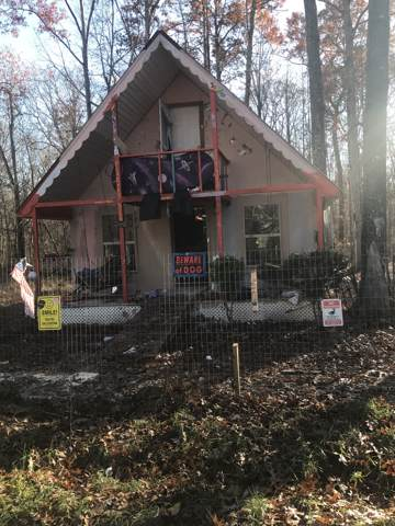 57 Stonewall Pike, Beechgrove, TN 37018 (MLS #RTC2103365) :: Nashville on the Move