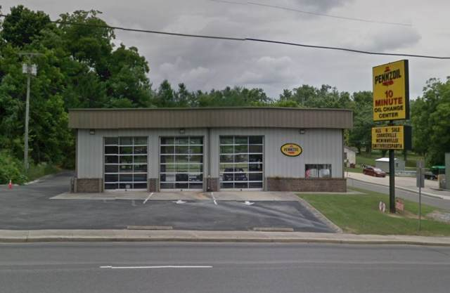 102 Broad St. E, Smithville, TN 37166 (MLS #RTC2103482) :: Adcock & Co. Real Estate