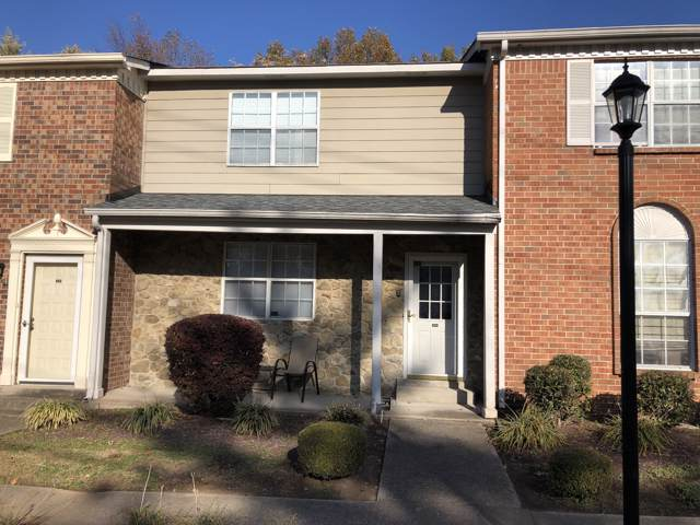 1204 Massman Drive, Nashville, TN 37217 (MLS #RTC2103675) :: Maples Realty and Auction Co.
