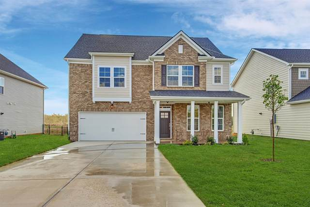3717 Willow Bay Lane - Lot 197, Murfreesboro, TN 37128 (MLS #RTC2104555) :: Village Real Estate