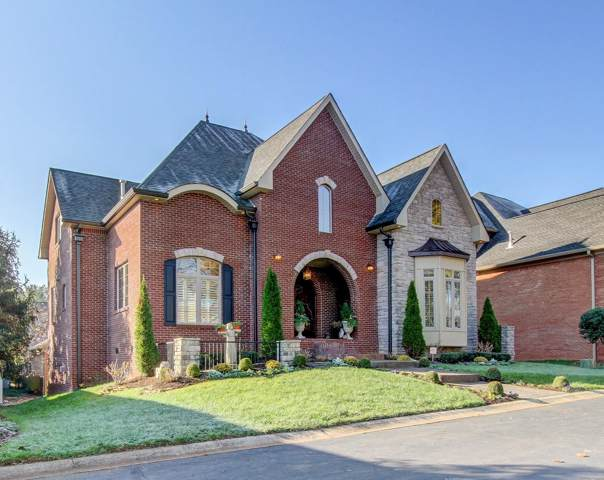 334 Peartree Dr, Clarksville, TN 37043 (MLS #RTC2104621) :: Village Real Estate