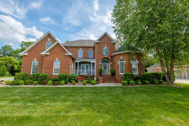 435 Albemarle Drive, Tullahoma, TN 37388 (MLS #RTC2105089) :: CityLiving Group