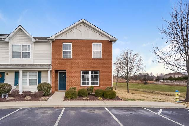 232 Arapaho Dr, Murfreesboro, TN 37128 (MLS #RTC2105844) :: John Jones Real Estate LLC