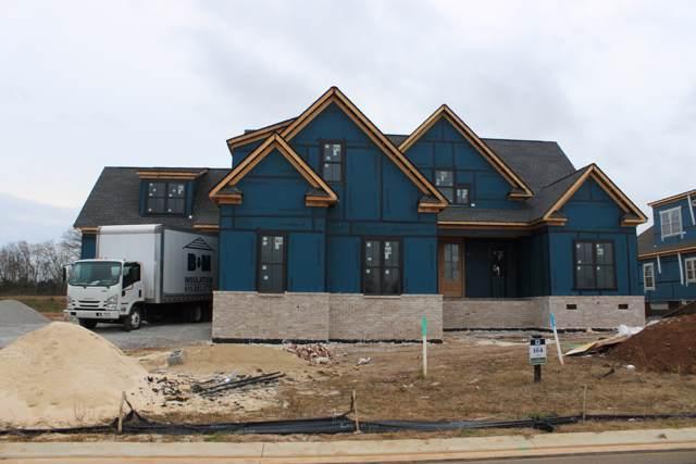 5619 Bridgemore Blvd, Murfreesboro, TN 37128 (MLS #RTC2105895) :: Village Real Estate