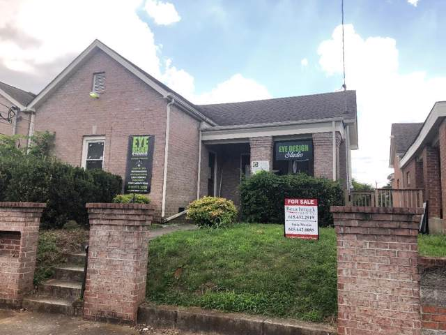 505 Fisk Street, Nashville, TN 37203 (MLS #RTC2106191) :: Armstrong Real Estate