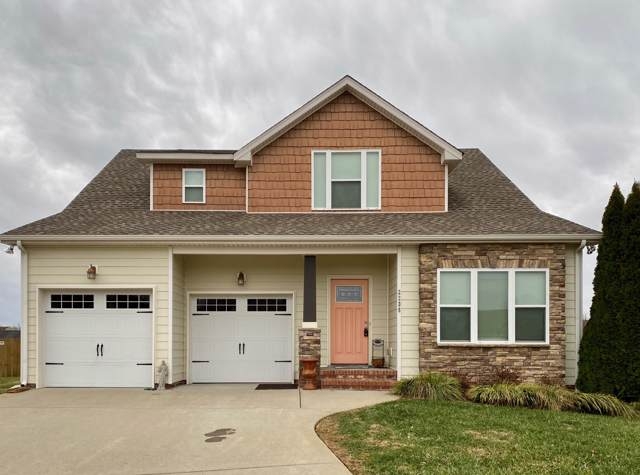 2238 Fairfax Dr, Clarksville, TN 37043 (MLS #RTC2109212) :: RE/MAX Homes And Estates