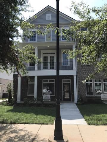 1019 Avery Park Drive, Smyrna, TN 37167 (MLS #RTC2109935) :: John Jones Real Estate LLC