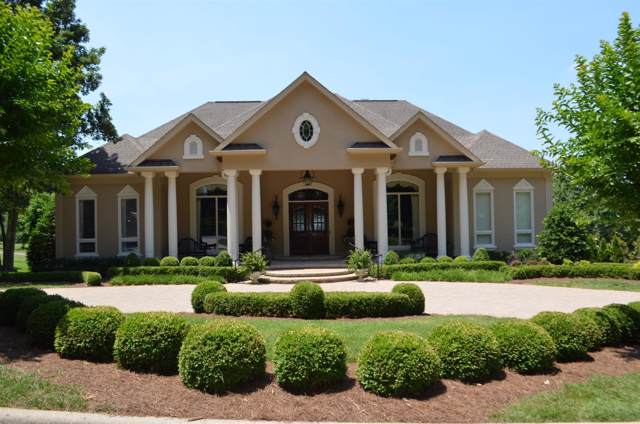 360 Fairway Dr, Clarksville, TN 37043 (MLS #RTC2110033) :: Village Real Estate
