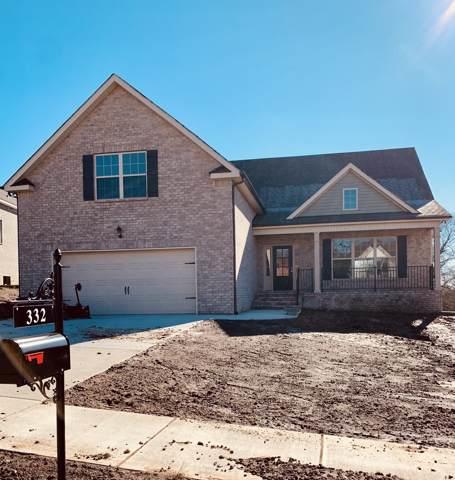 332 Hathaway Ln, Gallatin, TN 37066 (MLS #RTC2110423) :: Village Real Estate