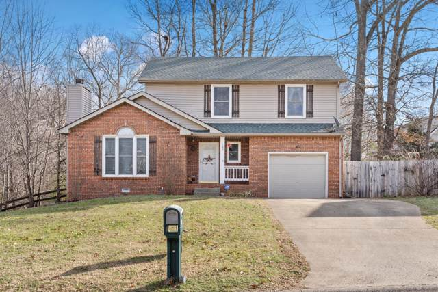 189 Lancashire Dr, Clarksville, TN 37043 (MLS #RTC2110881) :: CityLiving Group