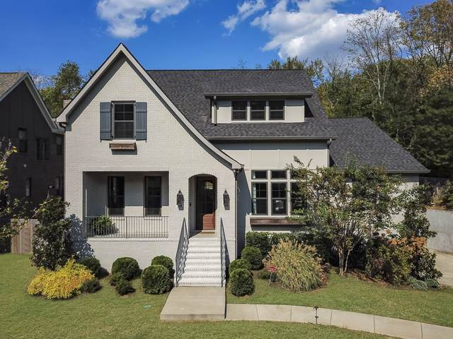 122 Cheekwood Terrace, Nashville, TN 37205 (MLS #RTC2110927) :: Armstrong Real Estate