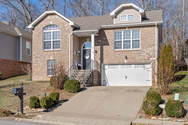 637 Hidden Valley Dr, Clarksville, TN 37040 (MLS #RTC2111449) :: Nashville on the Move