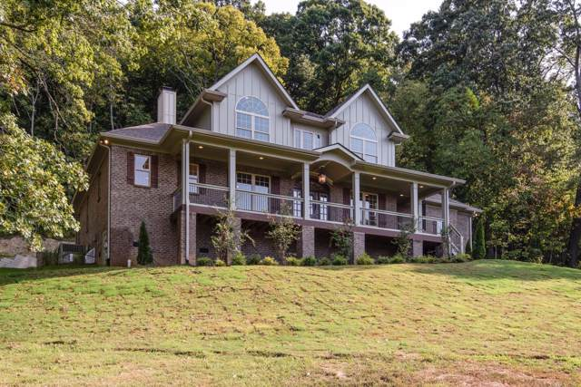 1030 Holly Tree Gap Rd, Brentwood, TN 37027 (MLS #RTC2111991) :: Nashville on the Move