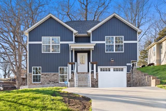 450 Galvin Dr, Clarksville, TN 37042 (MLS #RTC2113229) :: Christian Black Team