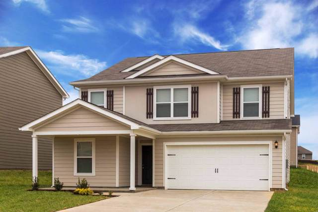 2519 Queen Bee Dr, Columbia, TN 38401 (MLS #RTC2113956) :: CityLiving Group