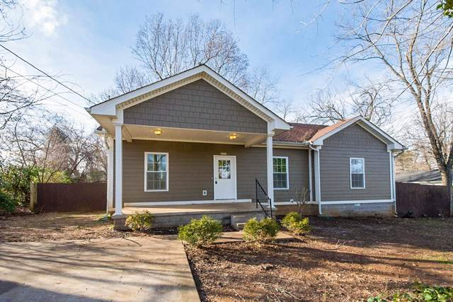 1111 Sherwood Ln, Murfreesboro, TN 37129 (MLS #RTC2114093) :: Village Real Estate