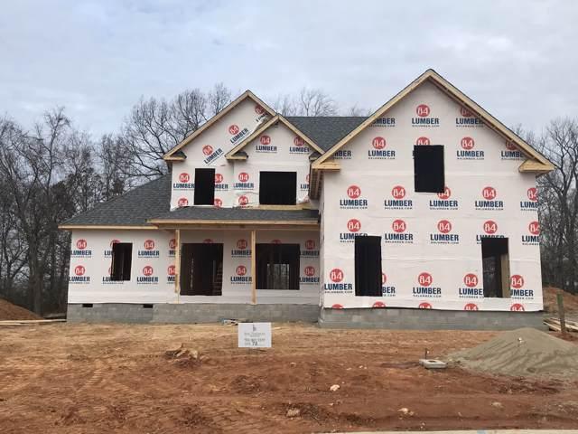 78 Hartley Hills, Clarksville, TN 37043 (MLS #RTC2114132) :: REMAX Elite