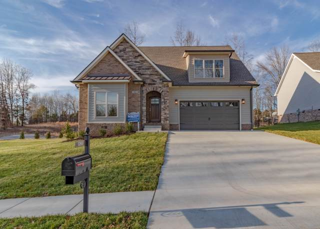 1260 Easthaven Drive, Clarksville, TN 37043 (MLS #RTC2114198) :: The Kelton Group