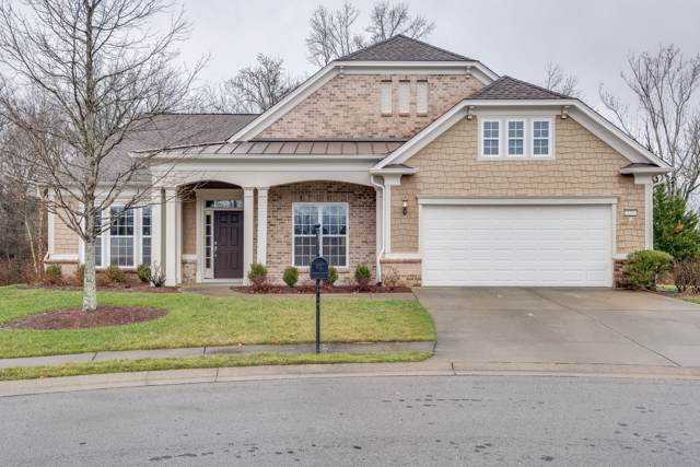 233 Citadel Dr, Mount Juliet, TN 37122 (MLS #RTC2114688) :: Ashley Claire Real Estate - Benchmark Realty