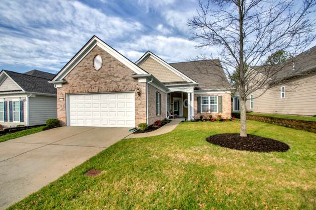 1138 Bastion Cir, Mount Juliet, TN 37122 (MLS #RTC2114941) :: FYKES Realty Group