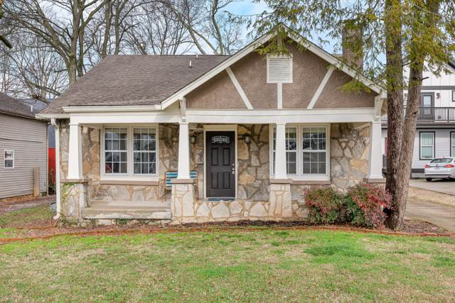 1011 Spain Ave, Nashville, TN 37216 (MLS #RTC2115088) :: DeSelms Real Estate