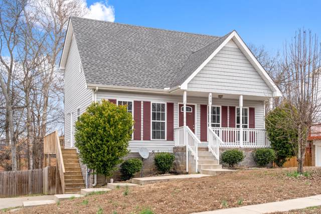 419 Zurich Ct, Clarksville, TN 37040 (MLS #RTC2115134) :: Nashville on the Move