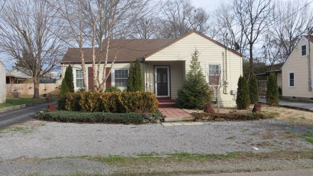 714 Hoover St, Shelbyville, TN 37160 (MLS #RTC2115174) :: EXIT Realty Bob Lamb & Associates