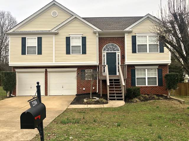 2206 Cardiff Ln, Mount Juliet, TN 37122 (MLS #RTC2115218) :: DeSelms Real Estate