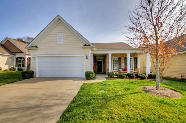 121 Privateer Ln, Mount Juliet, TN 37122 (MLS #RTC2115261) :: FYKES Realty Group