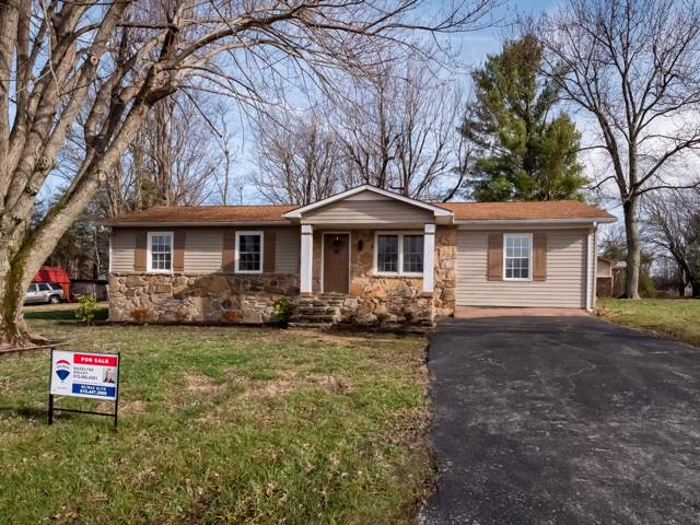 122 Vandy Cir, Sparta, TN 38583 (MLS #RTC2115654) :: REMAX Elite