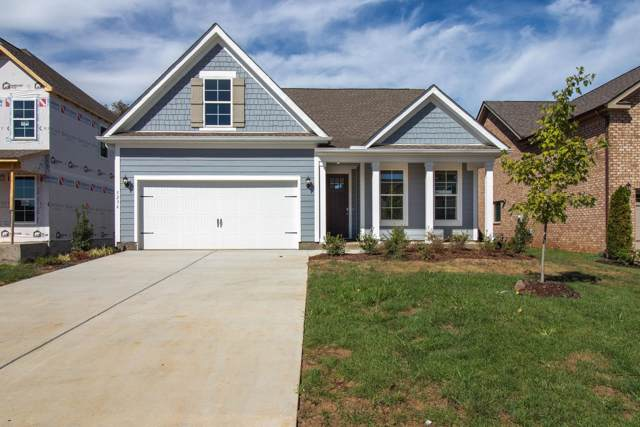 5353 Pointer Place Lot 26, Murfreesboro, TN 37129 (MLS #RTC2115781) :: Team Wilson Real Estate Partners