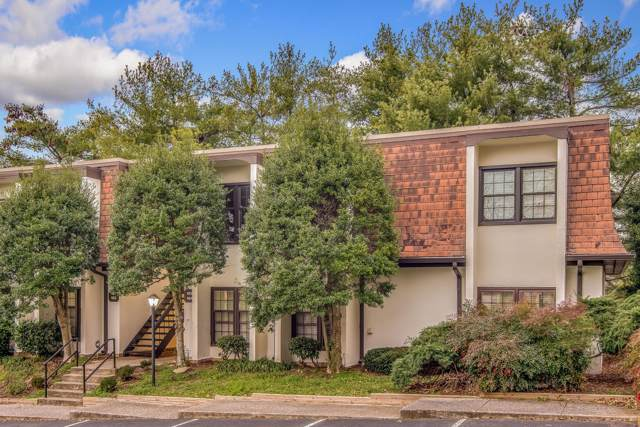 4505 Harding Pike #185, Nashville, TN 37205 (MLS #RTC2115927) :: REMAX Elite