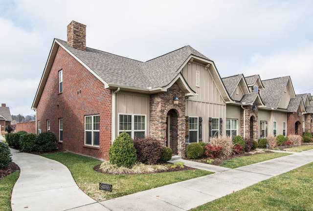 216 Siegert Place, Nolensville, TN 37135 (MLS #RTC2115958) :: RE/MAX Homes And Estates