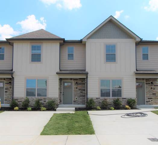 258 Signature Place, Lebanon, TN 37087 (MLS #RTC2116654) :: The Milam Group at Fridrich & Clark Realty