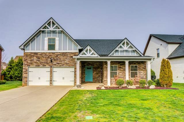 5206 Starnes Dr, Murfreesboro, TN 37128 (MLS #RTC2116848) :: Team Wilson Real Estate Partners