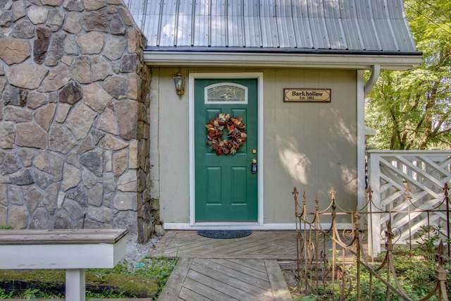 1086 Shady Place, Smithville, TN 37166 (MLS #RTC2117794) :: Village Real Estate