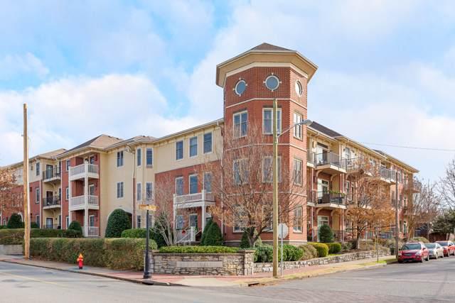 800 Woodland St #206, Nashville, TN 37206 (MLS #RTC2118289) :: FYKES Realty Group